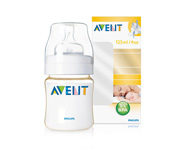 Biberon Anti colica AVENT 125 ML Personalizzabile