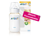 AVENT Anti-Colic Bottle 330ML